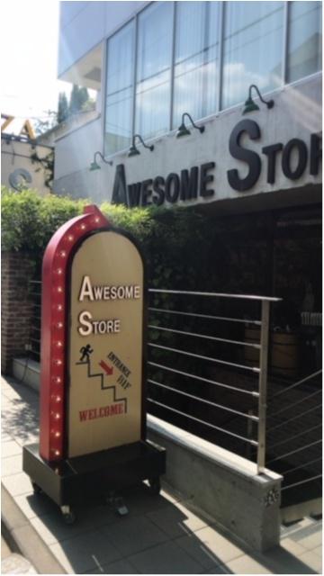 アンダー600円のプチプラ! 表参道で雑貨を買うならココがおすすめ☆_1