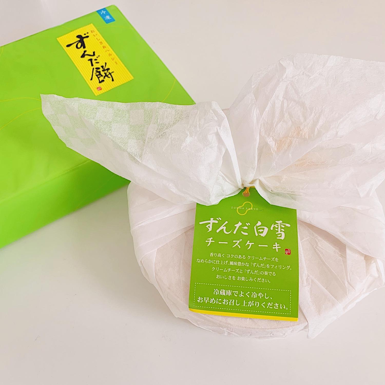 #仙台【取寄せスウィーツ】 ずんだチーズケーキ!?ヘルシー枝豆×チーズが意外にマッチ♡_1