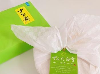 #仙台【取寄せスウィーツ】 ずんだチーズケーキ!?ヘルシー枝豆×チーズが意外にマッチ♡