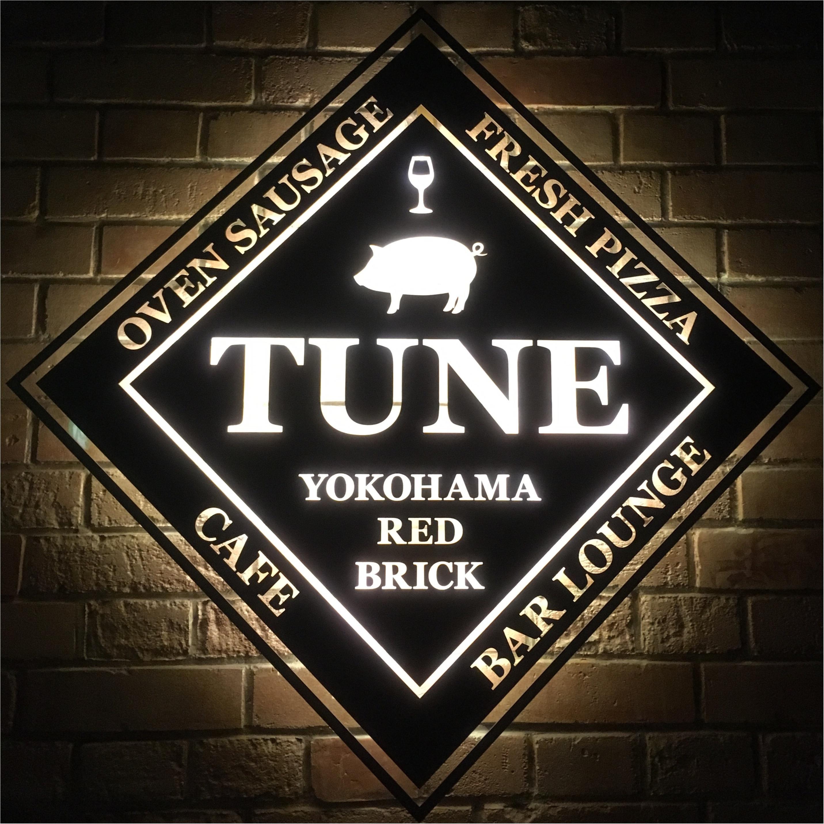 みなとみらい♡赤レンガ『TUNE』でオトナなディナーを(*´ ˘ `*)_2