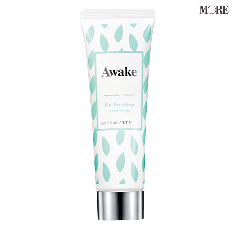 美容のプロがおすすめするハンドクリームのAwake(アウェイク)ビー ポジティブ ハンドセラム