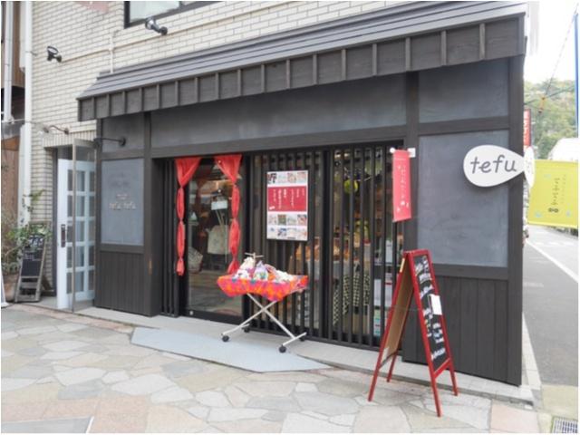【長崎旅行②】かわいい美容グッズが揃った、≪Tefu Tefu≫さんで、いい香りのハンドクリーム買っちゃいました!_1