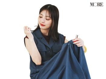 本気の恋、したい‼︎ 内田理央主演『安くて洗えて可愛い夏コーデ着回し』26日目