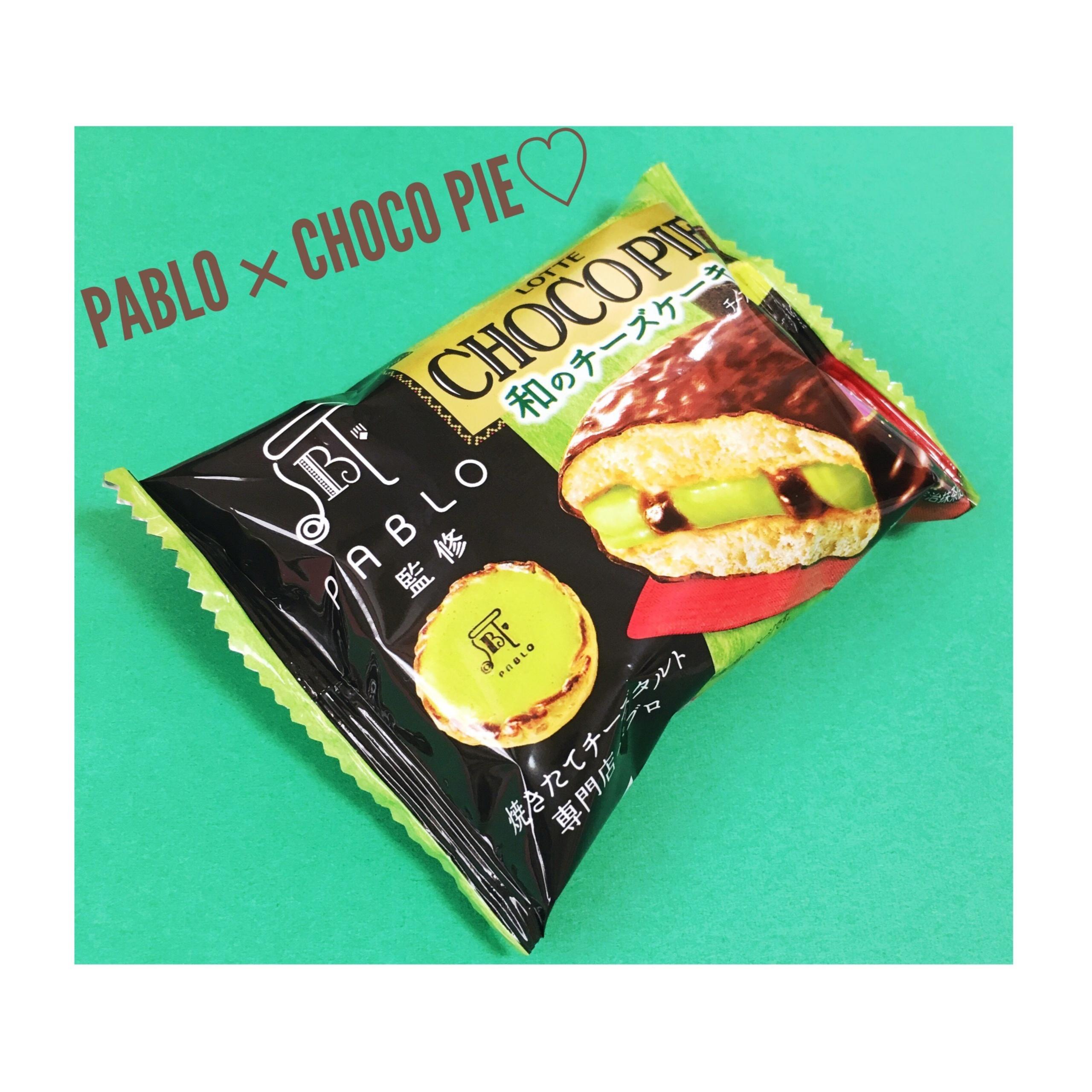 《★9/26発売》ロッテチョコパイがあの【PABLO】とコラボ⁈❤️和のチーズタルトが実現✨_1