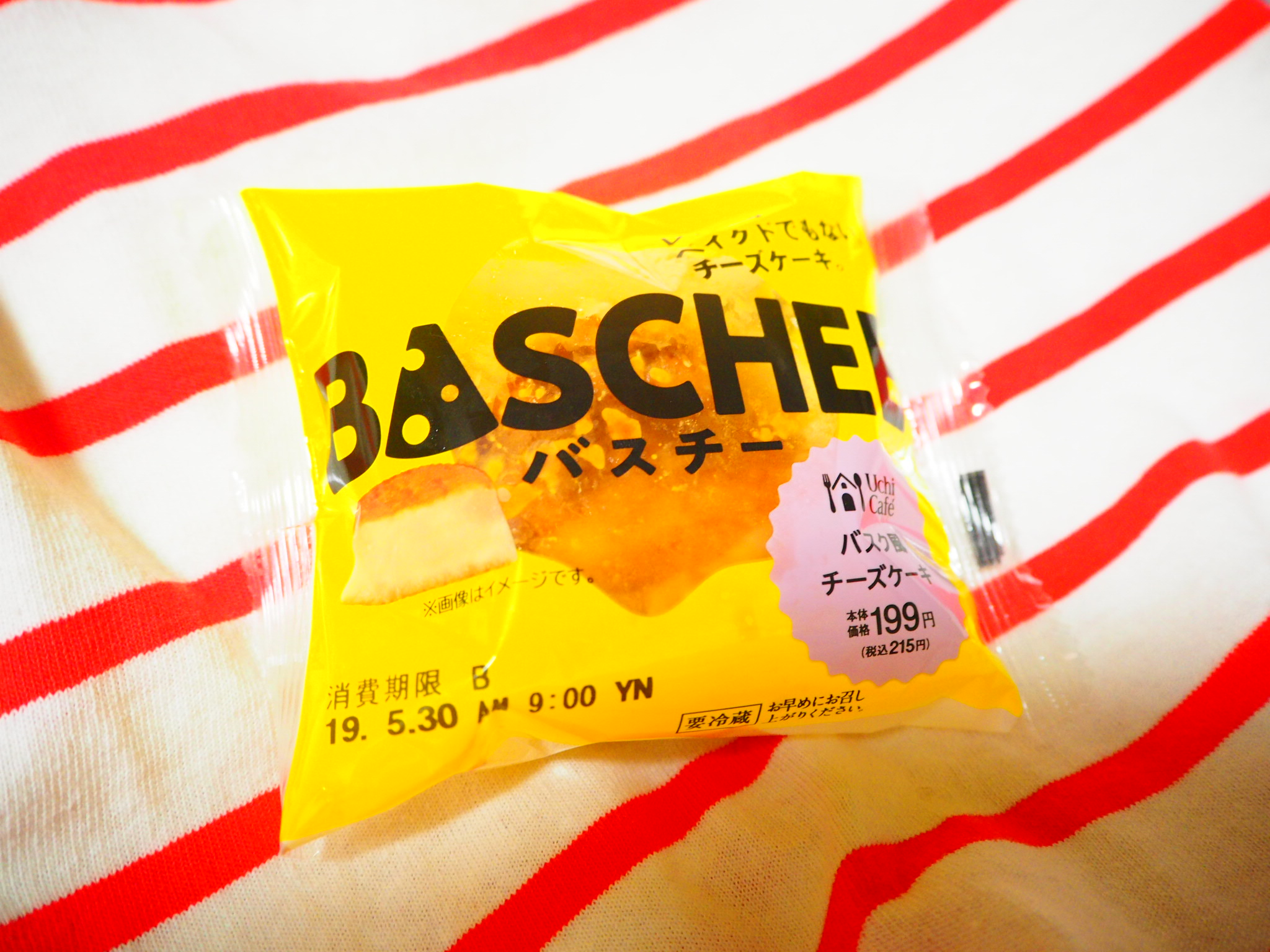 ✴︎✴︎✴︎【コンビニスイーツ】 大ヒット間違いなしと話題のバスク風チーズケーキ(((BASCHEE)))をご紹介!✴︎✴︎✴︎_1