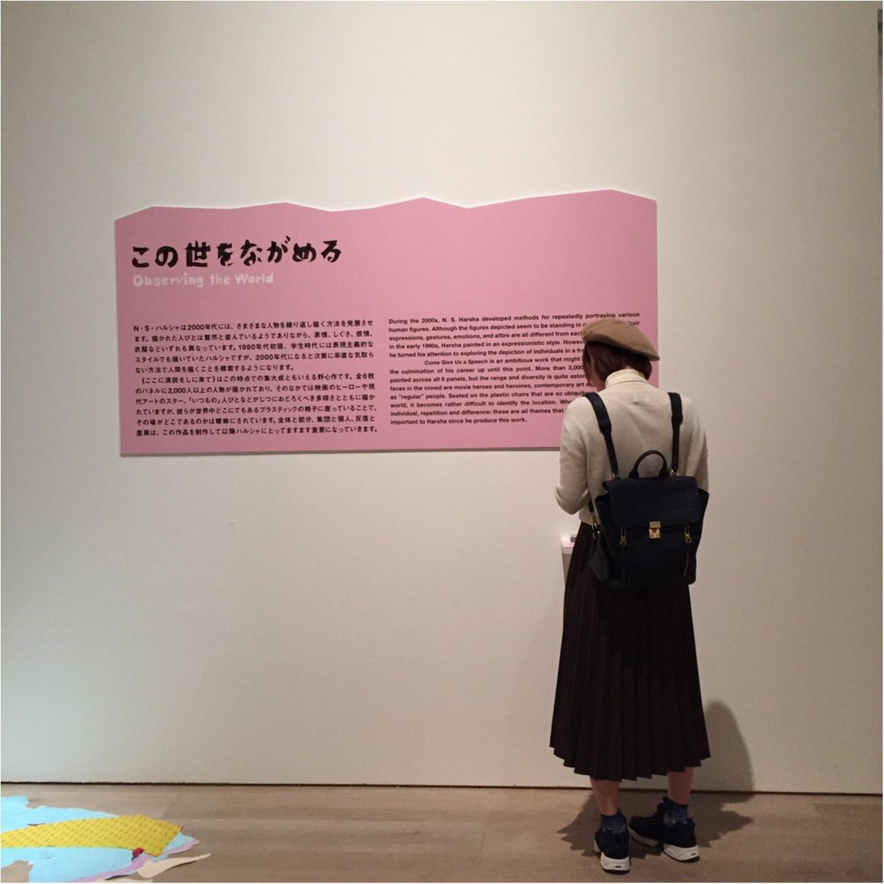 【森美術館】N・S・ハルシャ展!インドから宇宙まで、チャーミングな旅にでかけよう( ^ω^ )_2