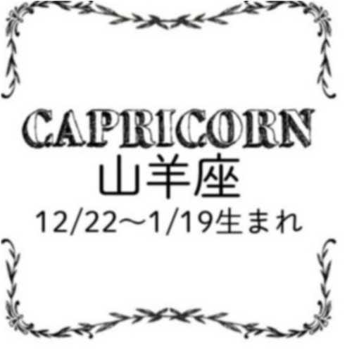<10/26~11/27>今月のMORE HAPPY☆占い_11