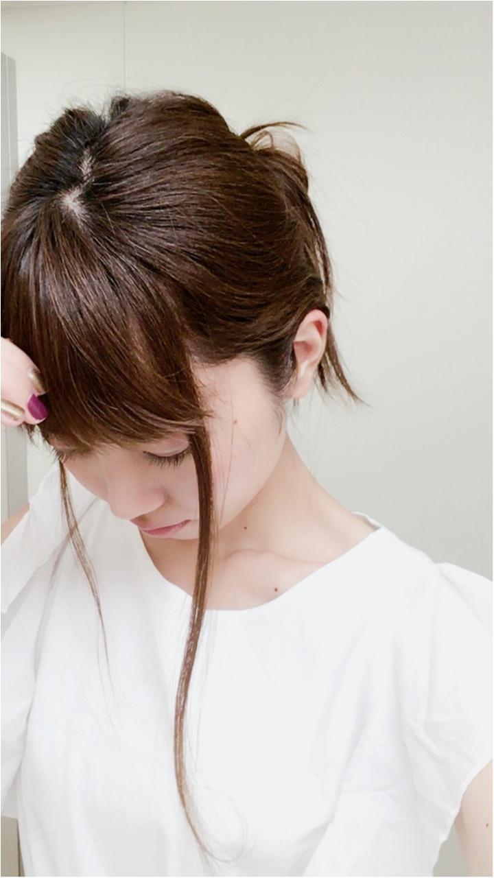 ▶▶仕事の日でも髪型を【3変化】3分あればできちゃう‼︎簡単ヘアアレンジで気分をアップ♪_4