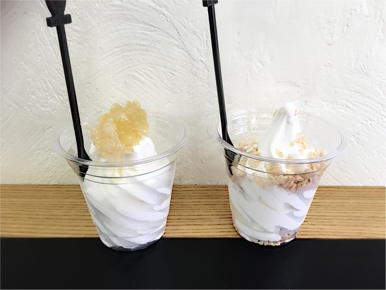 ♡韓国発【オーガニックミルク使用の健康思考のソフトクリーム】代官山に上陸‼︎♡モアハピ◡̈のぞみ♡_8