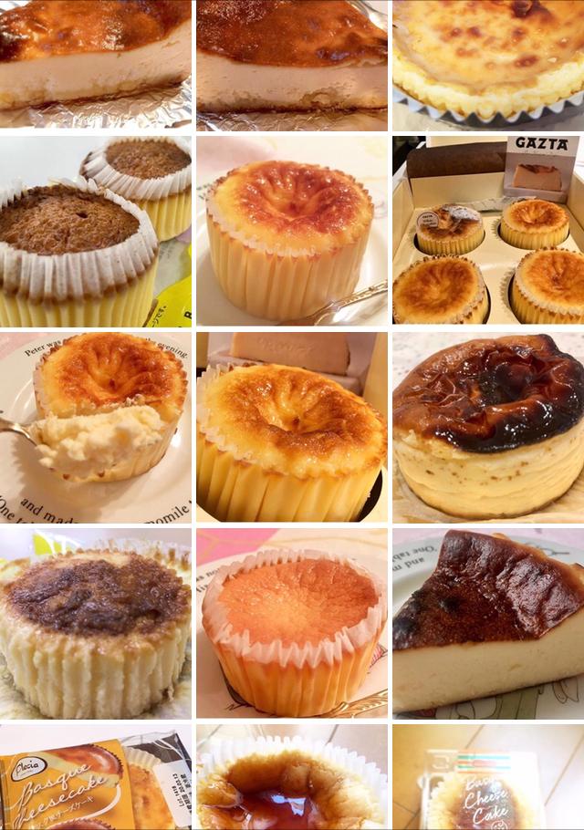 私的バスクチーズケーキランキング!スーパーコンビニ、お取り寄せ可な商品多々_1