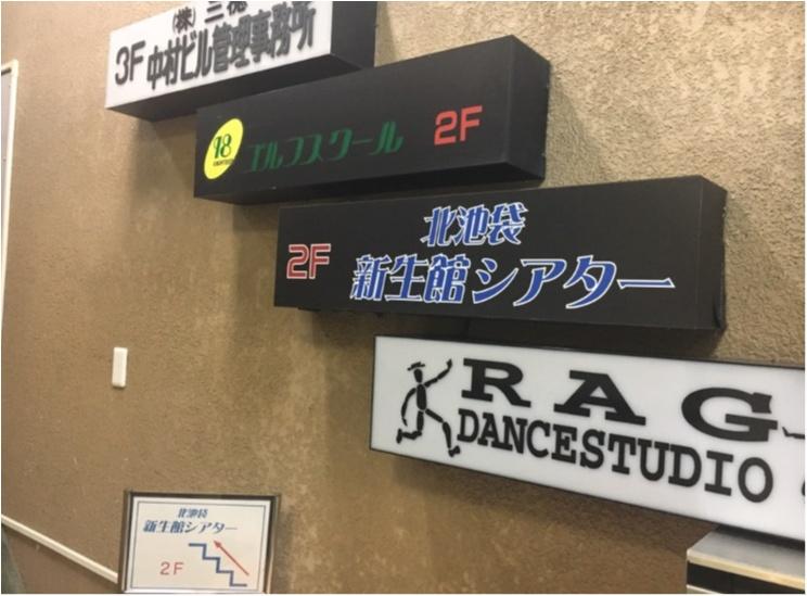 【芸術の秋】池袋演劇祭審査員になりました!_5