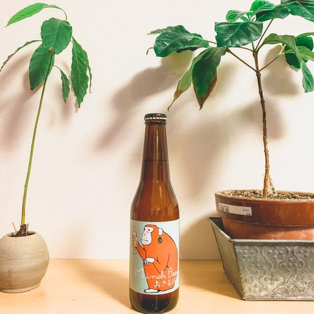 【ビールはお好き?】〜その2〜_1