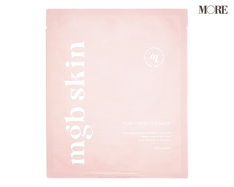 mgb skin ポアパーフェクターマスク