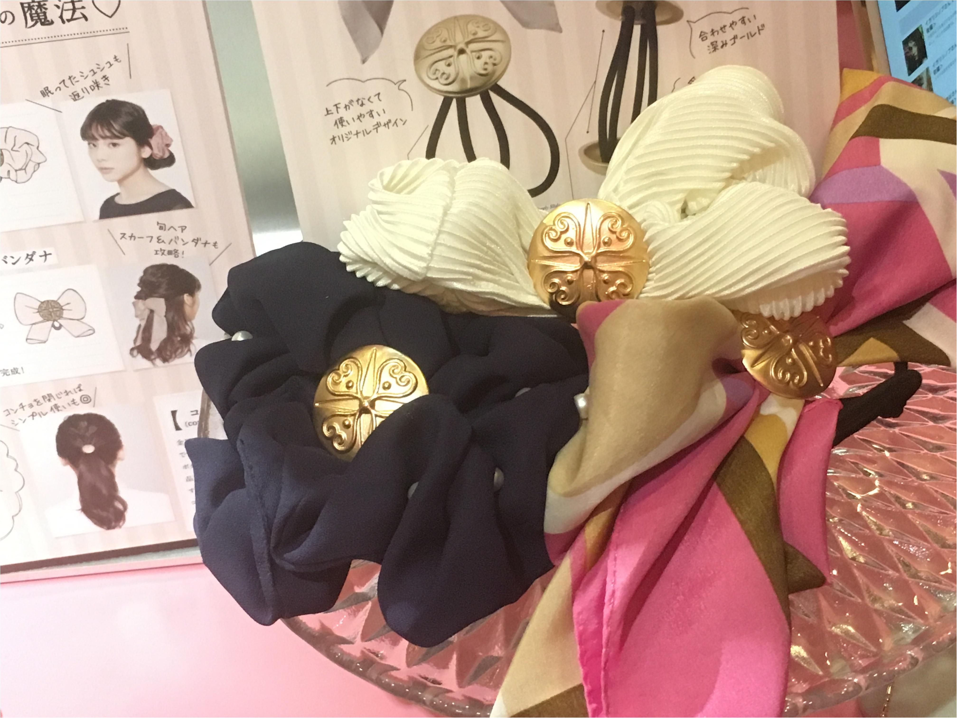 『貝印』シークレットイベント「KAI BEAUTY PARTY」にライターゆうりが潜入! そこは桜舞うスペシャルな空間♡_6