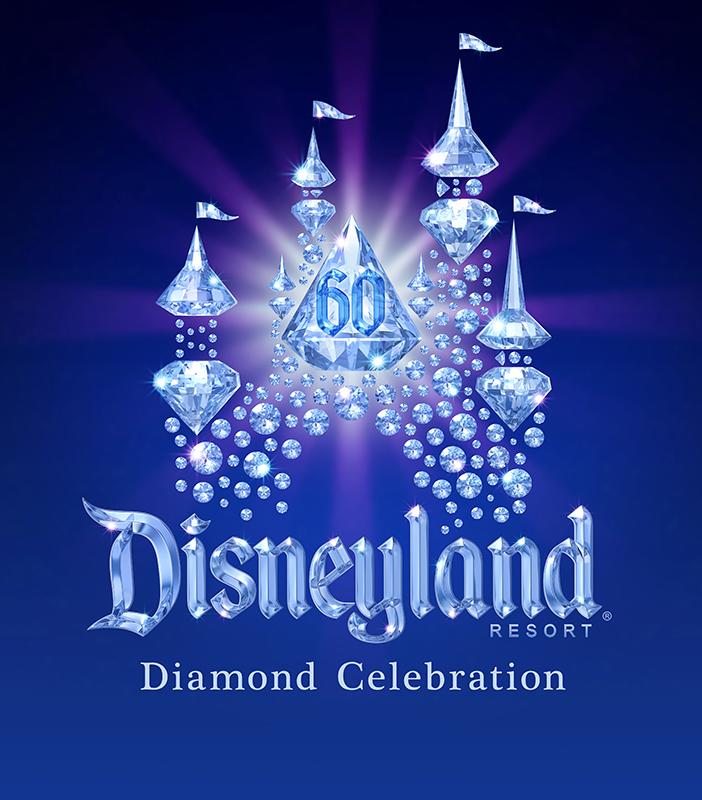 ダイヤモンドのように輝く、カリフォルニアディズニーランドへ!_1