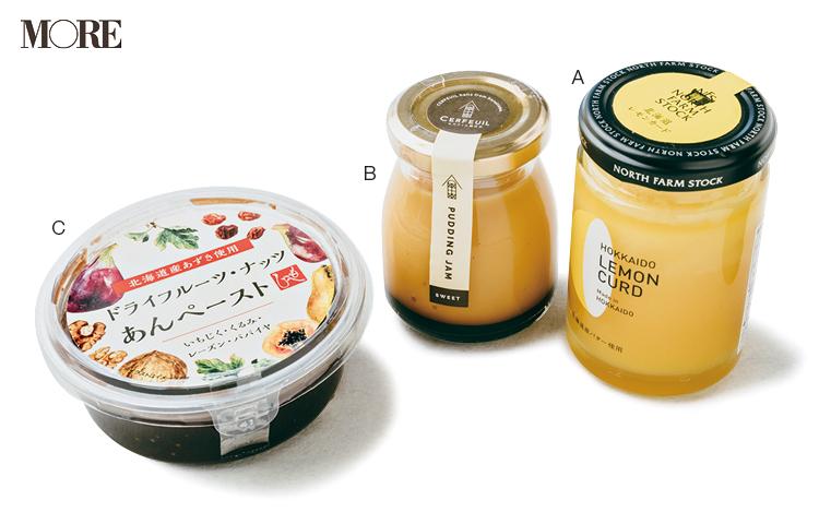 【食パンのおとも4選】『カルディコーヒーファーム』のあんペーストをはじめ、スライスようかん、プリンジャム、レモンケーキみたいな味になるスプレッド_3