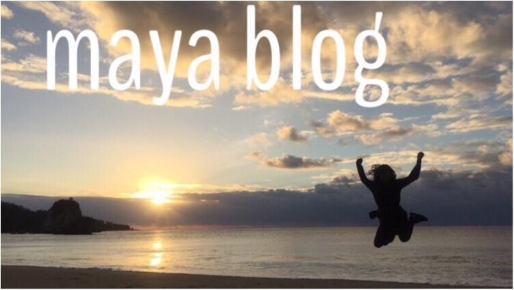 夏にぴったりなアロマオイル♡虫除け効果とリラックス効果を一度に実感!_1