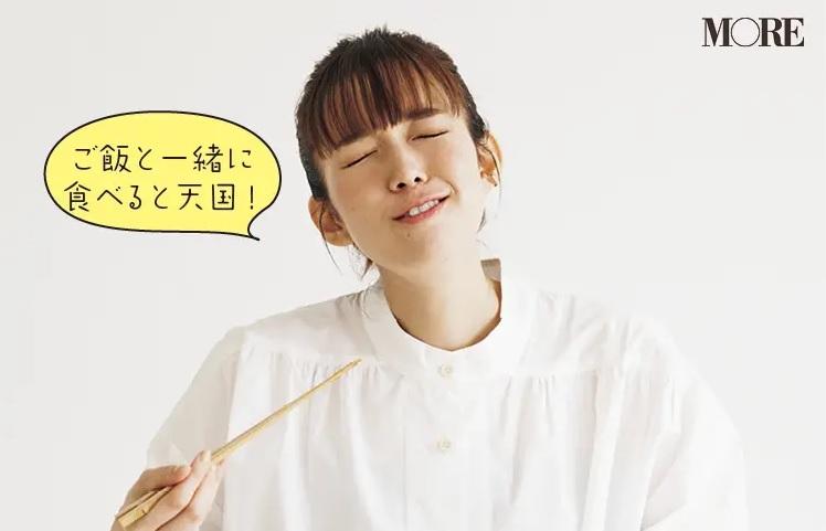佐藤栞里が、山形県のおすすめお取り寄せグルメ「山ノ縁」のお魚の酒かす漬けを食べている様子