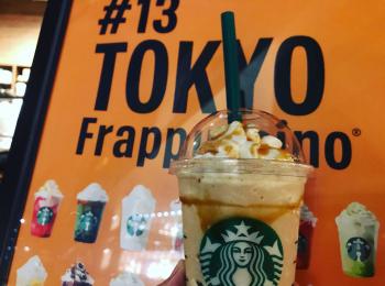 【スタバ JIMOTO フラペチーノ 東京のお味は?】ビター×スウィートのバランスが天才的♡