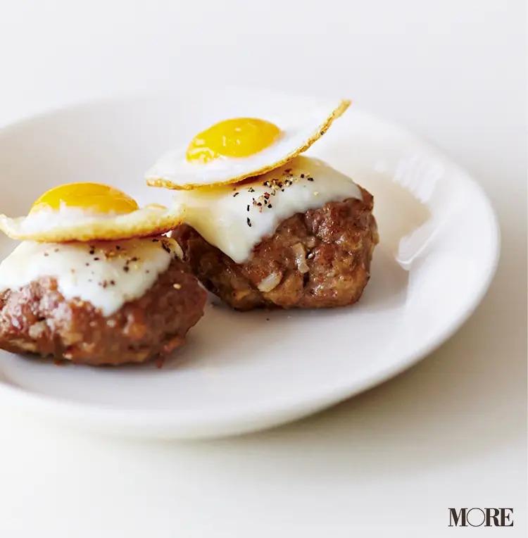 【作り置きお弁当レシピ】1. ひき肉の「ハンバーグでチーズ&卵のせ」
