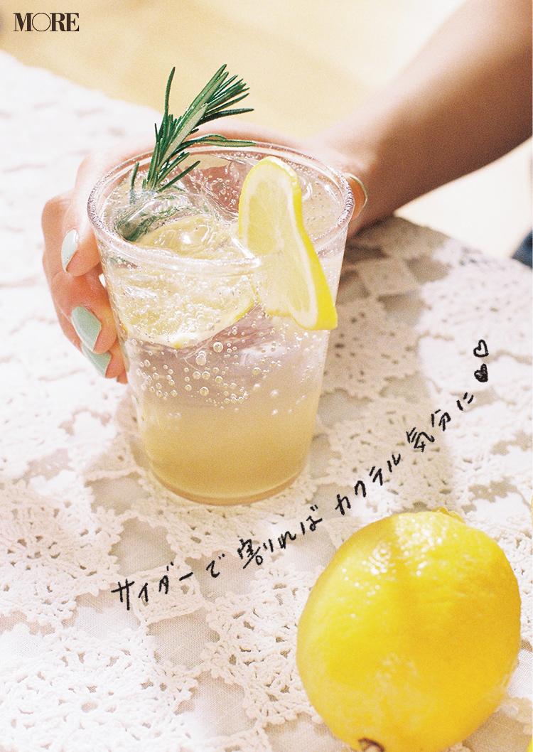 簡単キャンプ飯レシピで作る飲み物のジンジャーレモンシロップドリンク「サイダーで割ればカクテル気分に」