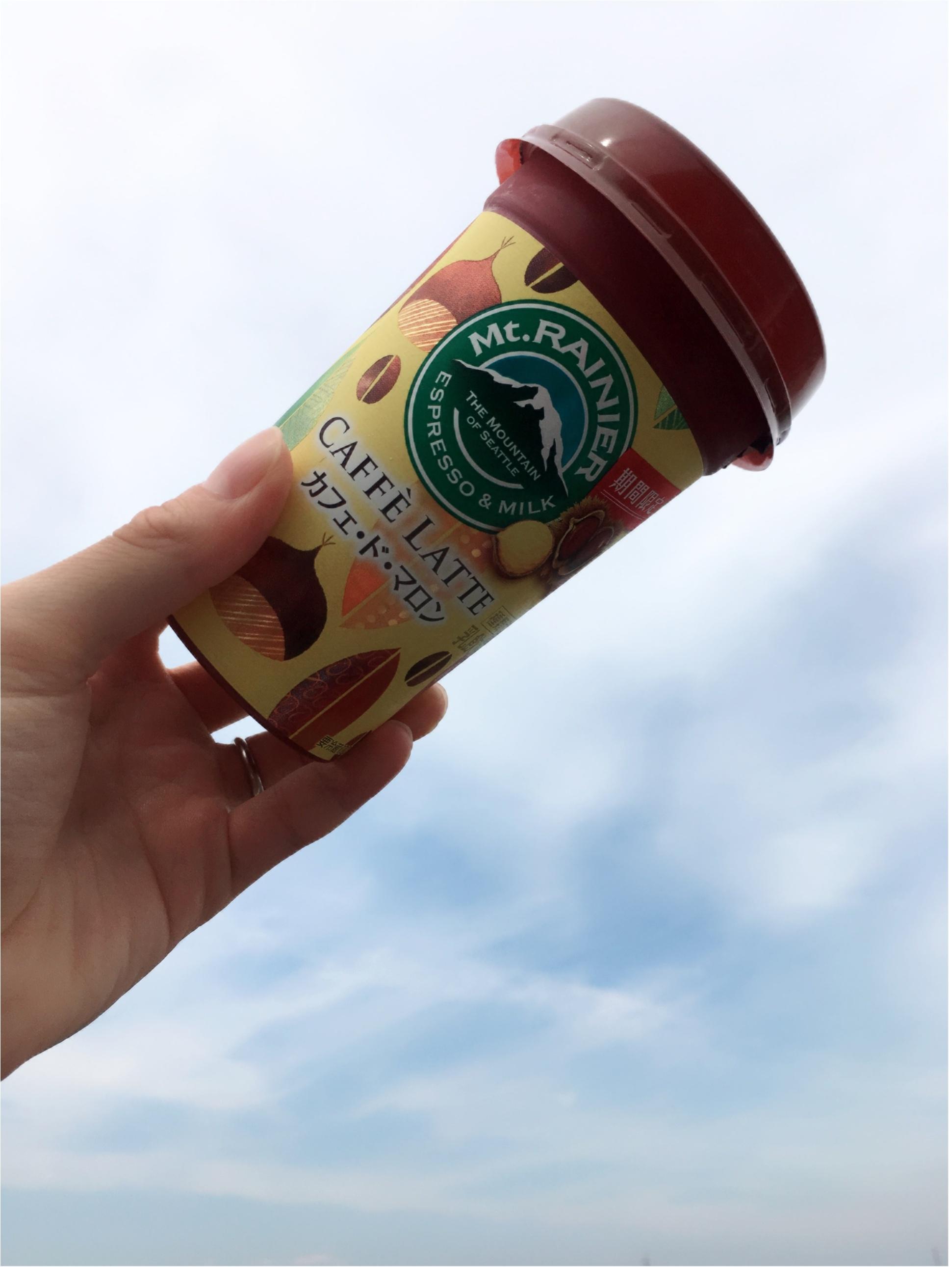 秋限定【Mt.RAINIER】のチルドカップ《カフェ ド マロン》が栗の風味で美味♡_1
