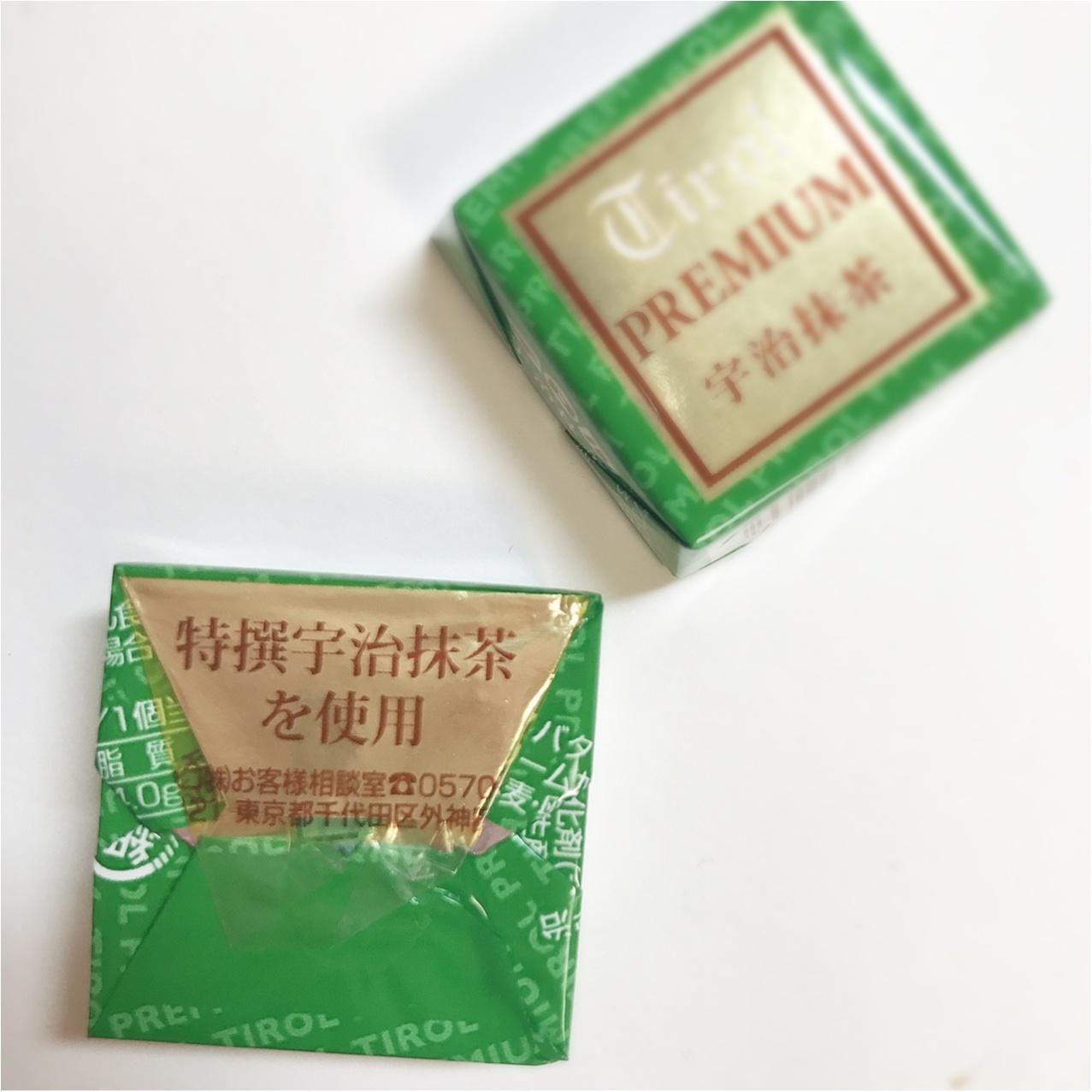 【セブンイレブン限定】抹茶好き必見❤︎チロルチョコプレミアム第3弾!_4