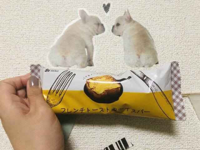 【おすすめアイス】「フレンチトースト風アイスバー」?!5/17新発売♡【赤城乳業】_1