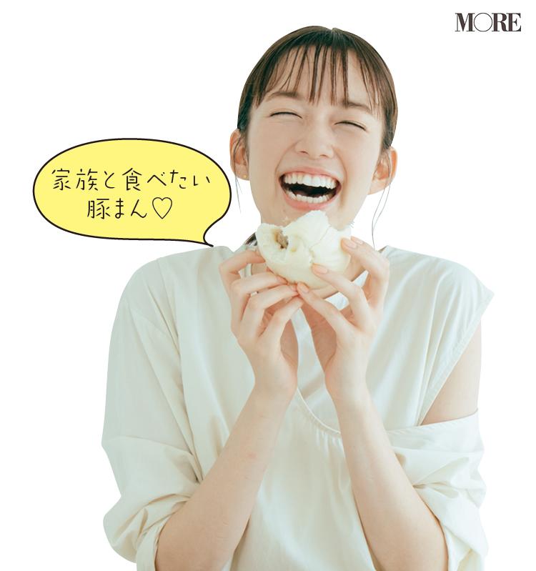 佐藤栞里が兵庫県のおすすめお取り寄せグルメ「神戸太平閣」の豚まんを食べている様子