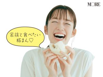 兵庫県のご当地グルメをお取り寄せ! 豚まんや明石玉子焼きなどおすすめ3選