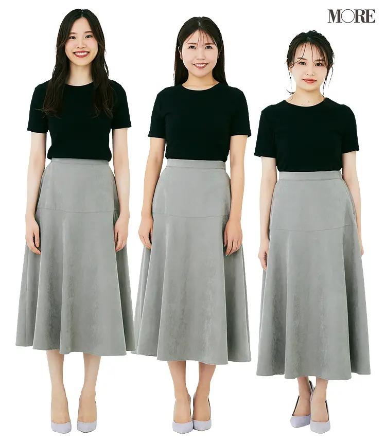 体型別に読者が試着! ワンピ、パンツ、スカート、どのデザインが一番きれいに見える?PhotoGallery_1_1