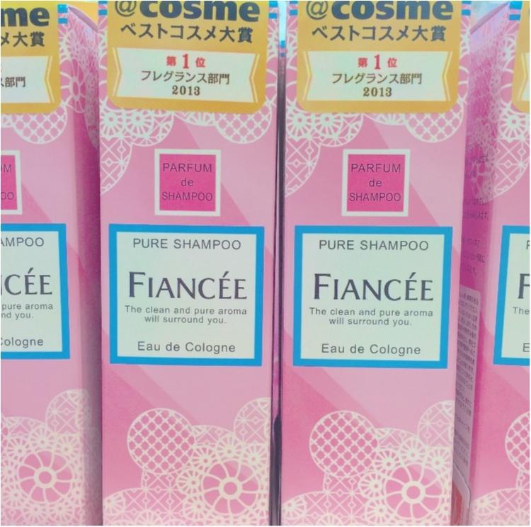 """【Beauty】""""なんか、イイ匂いする""""って言われたい!汗のにおいが気になる季節。香水が苦手な私はプチプラフレグランスを愛用中♡!_1"""