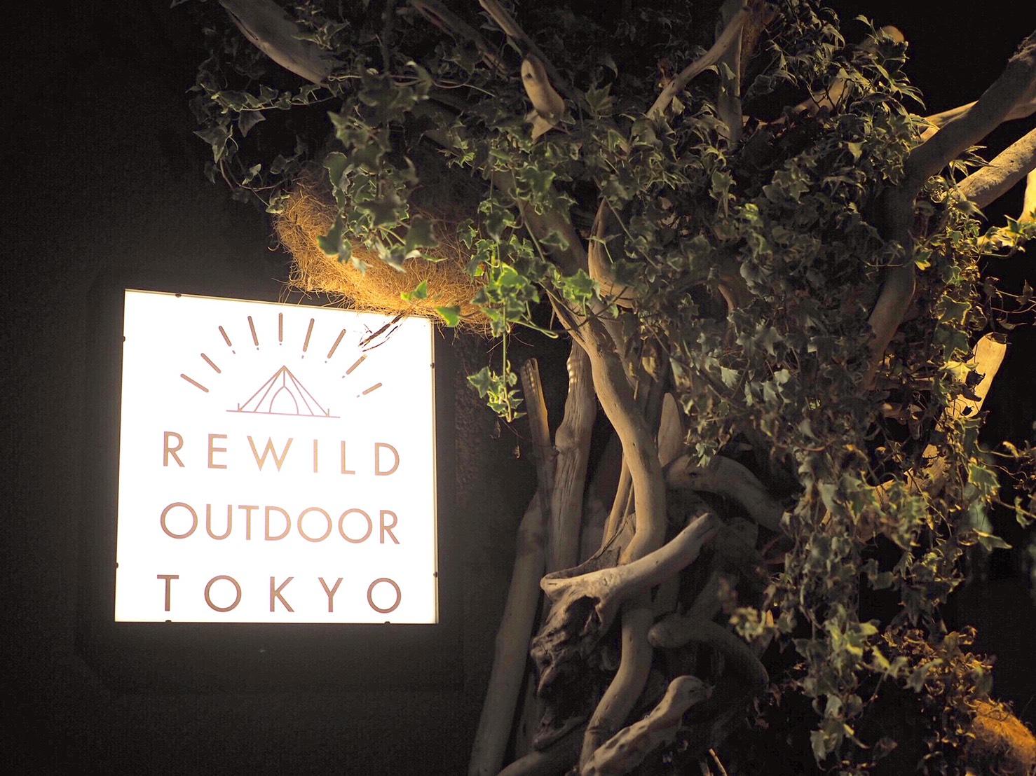 噂のスポット!茅場町でキャンプ体験ができる【REWILD OUTDOOR TOKYO】レポ♡_1