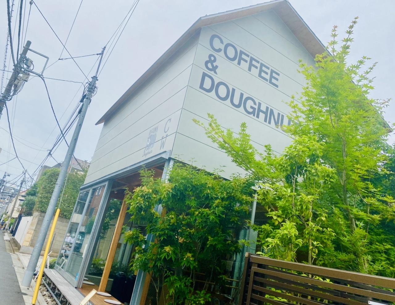 【表参道カフェ】ドーナツのふわふわ感がすごい!木の空間がお洒落《ヒグマドーナツ》へ♡_1