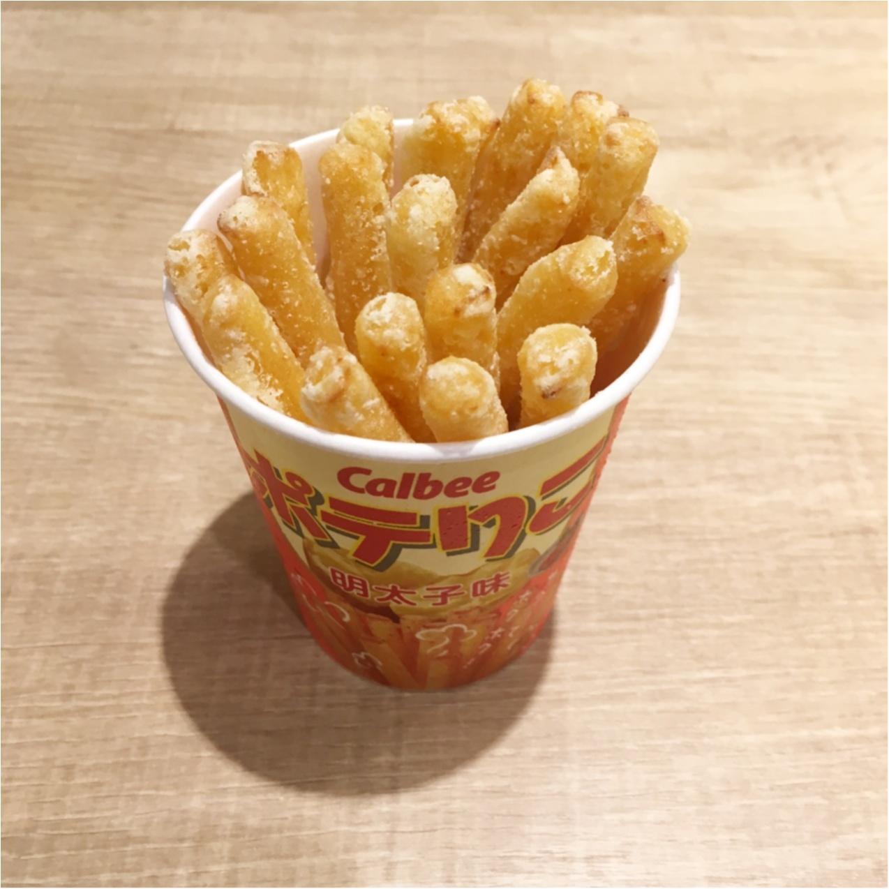 揚げたてホクホク!じゃがりこの新食感『 ポテりこ 』が美味しすぎる♡ 博多限定はあの有名な食材とのコラボ…♪_4