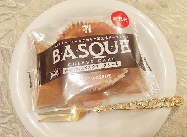 【セブンイレブン】キャラメルバスクチーズケーキを食べてみた_2