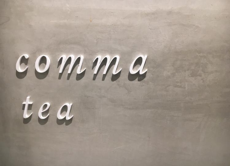 【タピ活】焦がしタピオカ⁈ブリュレした香ばしさがたまらない《comma tea》♡♡_4