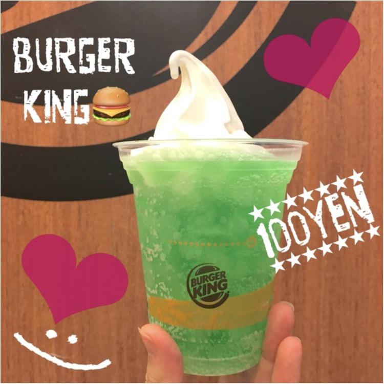 【FOOD】サンデー&フロートが100円で❤︎BURGER KINGに急げ!_1