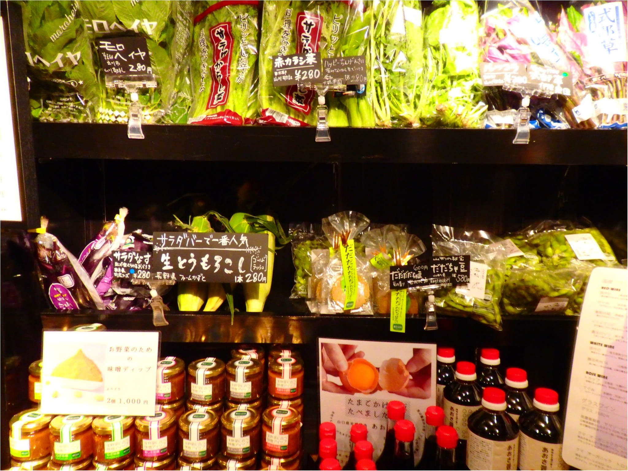【感動】野菜嫌いが「野菜大好き!」になるお店、知ってる?_27