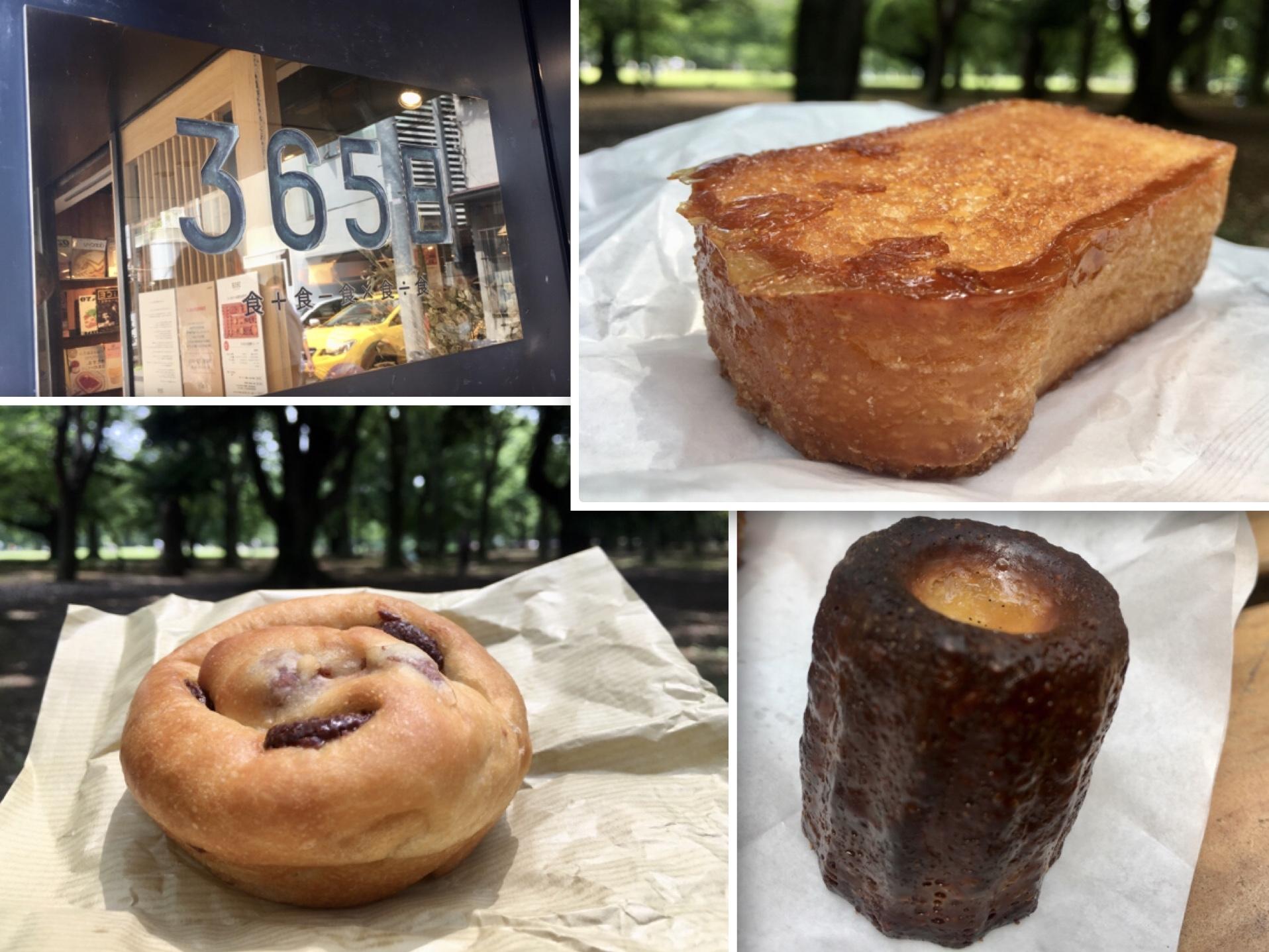 最高の週末の過ごし方。365日のパンをテイクアウトして代々木公園へ_2