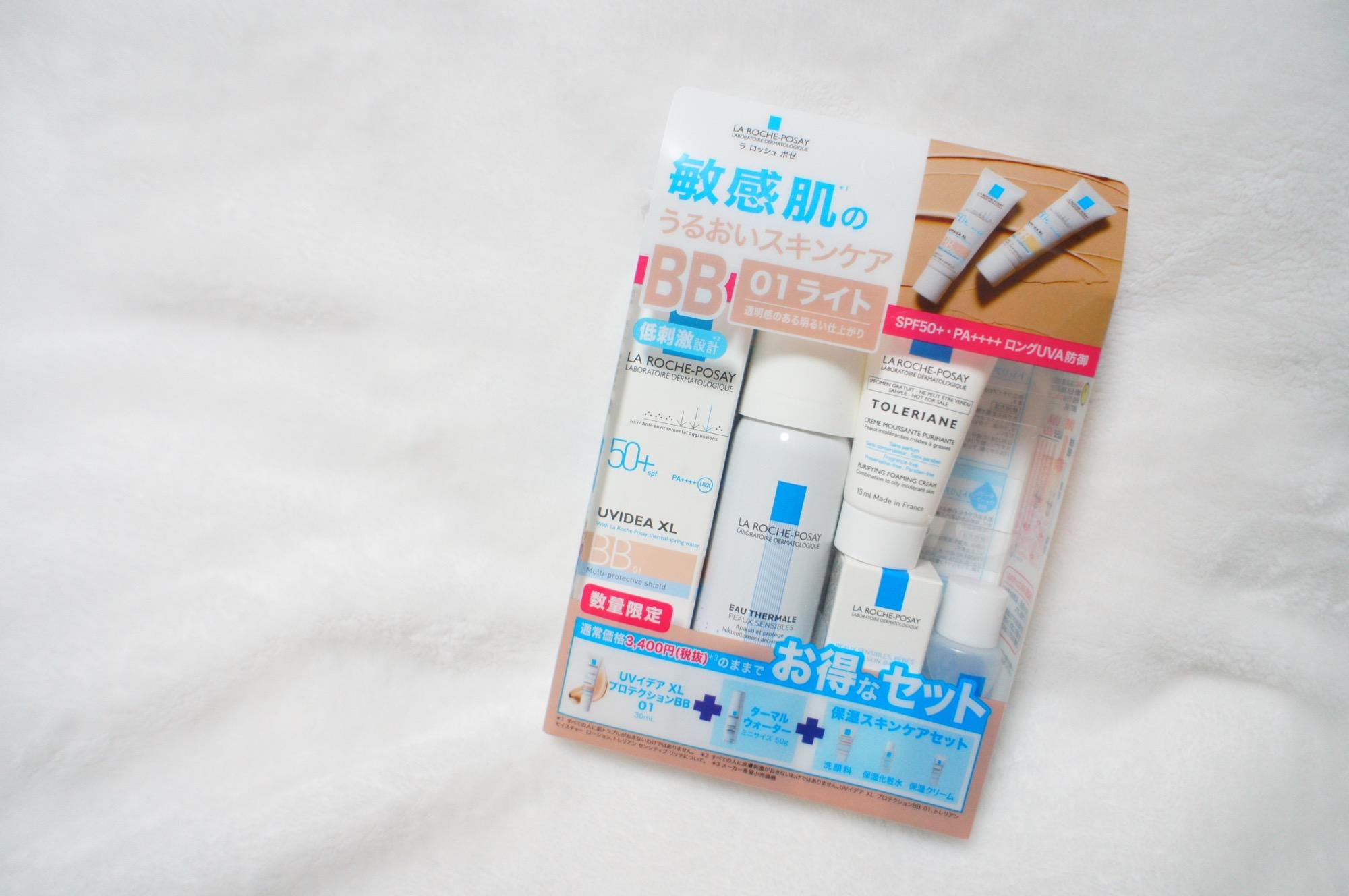 《皮膚科推奨の大人気スキンケア❤️》【ラ ロッシュ ポゼ】の福袋¥5,600+税がおトクすぎる!☻_3