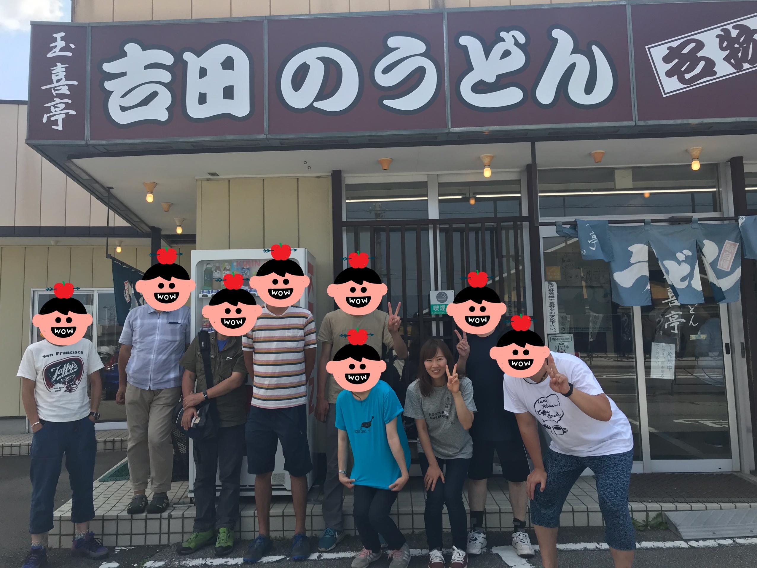 【富士五湖】西湖で最高!(笑)サマーキャンプ☆_16