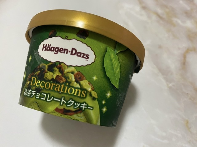 【おすすめアイス】激ウマ過ぎてフワちゃんが3日で34個食べたと話題!ハーゲンダッツ新作_1