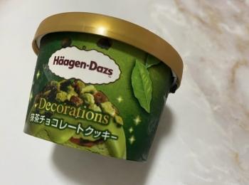 【おすすめアイス】激ウマ過ぎてフワちゃんが3日で34個食べたと話題!ハーゲンダッツ新作