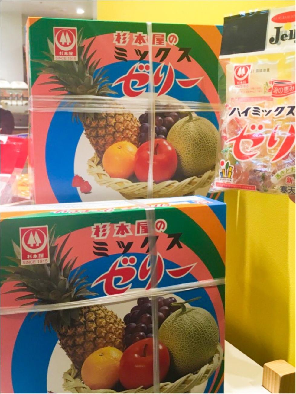 《ご当地/新宿》話題☆お菓子のワンダーランドが新宿に登場♡ あの有名お菓子がBIGサイズに!!_5