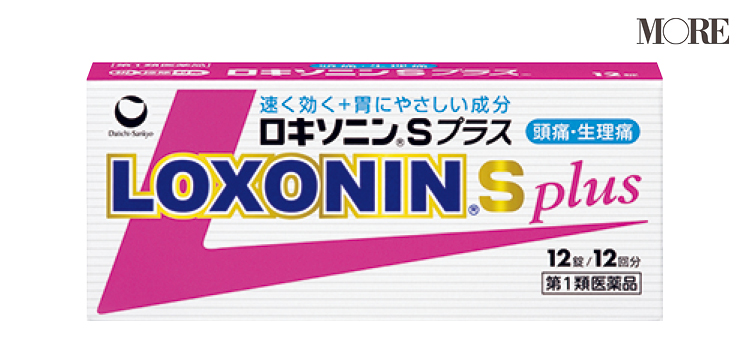 鎮痛成分が配合されたロキソニンSプラス