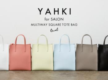 『YAHKI』の別注春色バッグが『サロン アダム エ ロペ』のサイトで予約スタート!