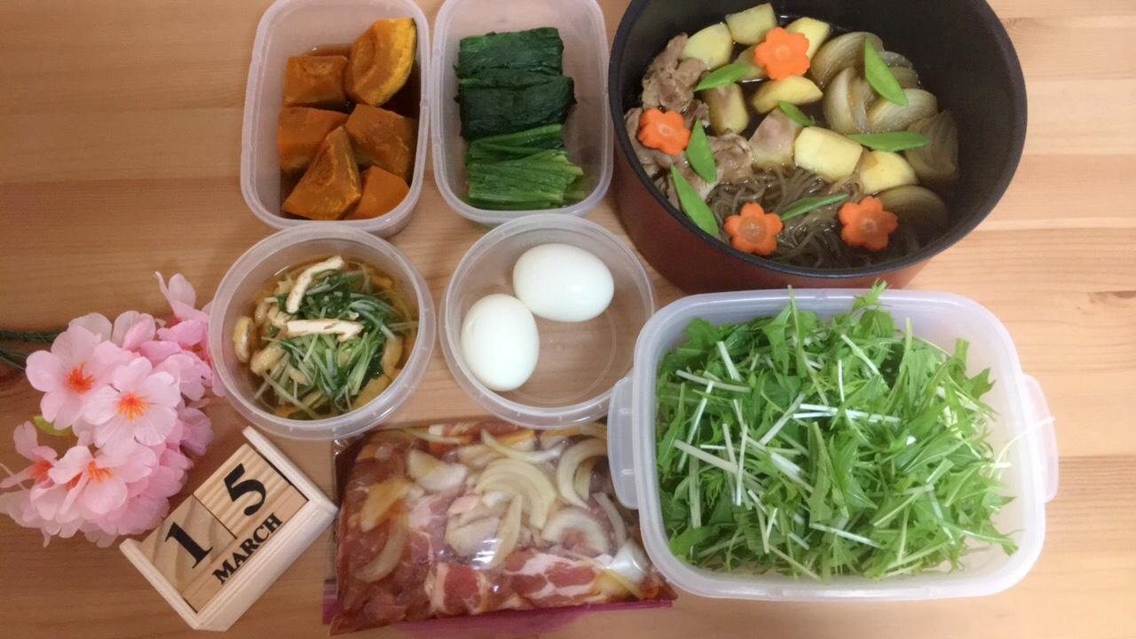 《週末》簡単作り置き(煮物)と下味冷凍!_5