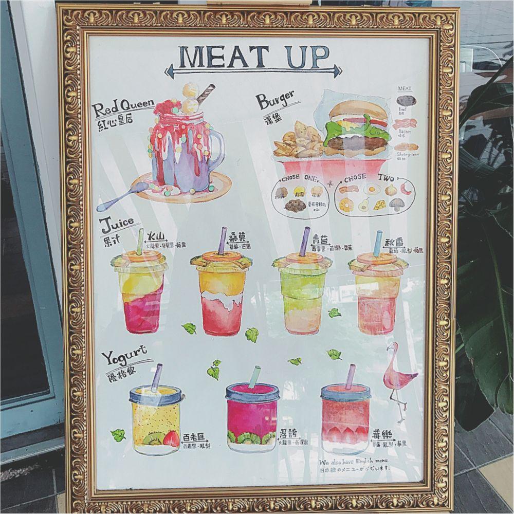 台湾のおしゃれなカフェ&食べ物特集 - 人気のタピオカや小籠包も! 台湾女子旅におすすめのグルメ情報まとめ_55