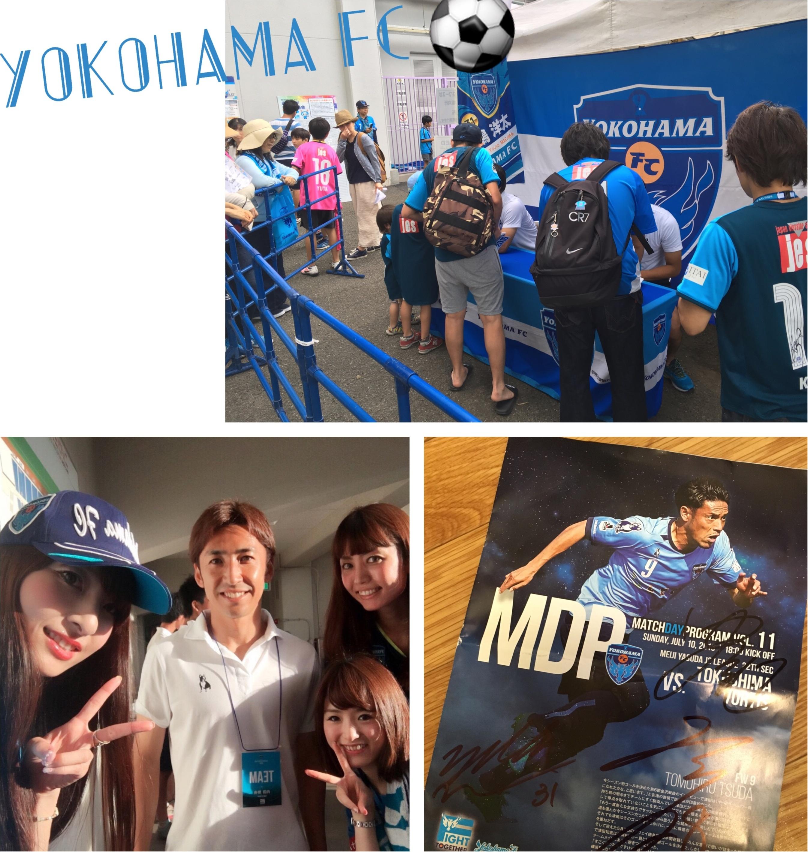 ▶▶スイーツを食べながらサッカー観戦<横浜FCvs徳島ヴォルティス>と<今日のコーデ>。【はるな】_4